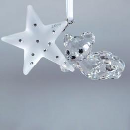 Kris Beer - Kerst Ornament - Jaarlijkse Editie 2008